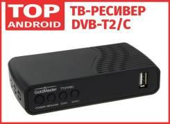 Цифровой ТВ-Ресивер - ТВ-приставка -DVB-T2/C Goldmaster T737HDI