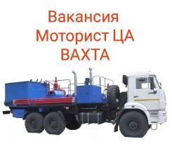 Моторист-газоэлектросварщик. ООО Т-Цемент. Магадан