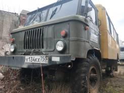 "ГАЗ 66. Грузовой фургон ""Вахта"", 5 770кг., 4x4"