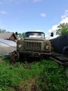 ГАЗ 53. , 7 400кг., 4x2