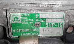 АКПП 5HP-19 FEJ Quattro Audi A6 C5 2004г без пробега по РФ