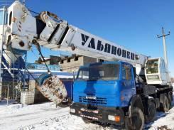 Ульяновец. Автокран 40 тонн, 11 700куб. см.