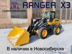 Ranger. Погрузчик X3 с быстросъёмом, 2 800кг., Дизельный, 1,60куб. м.