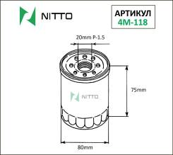 Фильтр масляный Nitto 4M118, C307(VIC), PH6811(FRAM), OF0502(Avantech)