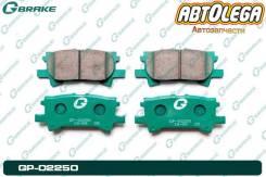 Колодки задние G-brake Toyota Harrier/Lexus #U3# Kluger 2# 03