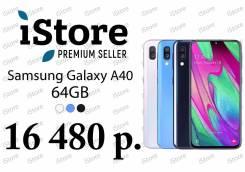 Samsung Galaxy A40. Новый, 64 Гб, 3G, 4G LTE. Под заказ