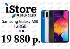 Samsung Galaxy A50. Новый, 128 Гб, 3G, 4G LTE, Dual-SIM, NFC. Под заказ