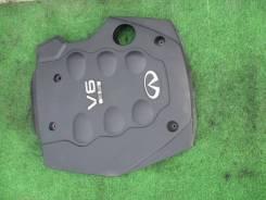 Крышка двигателя пластиковая Infiniti FX35 S50 VQ35DE
