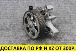 Гидроусилитель Honda Odyssey/Accord/Elysion K24 [56110-RKC-003] 56110-RFE-003