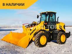 Runmax. Фронтальный погрузчик 970E, 2 800кг., Дизельный, 1,50куб. м.