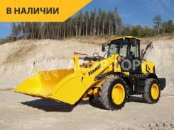 Runmax. Фронтальный погрузчик 972E, 2 800кг., Дизельный, 1,50куб. м.