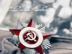 Видео открытка к Дню Победы 2020