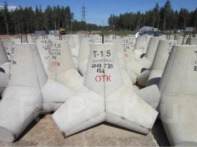 Отк бетон безусадочные бетонные смеси эмако это