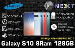 Samsung Galaxy S10. Новый, 128 Гб, Белый, Зеленый, Черный, 4G LTE, Dual-SIM, Защищенный, NFC