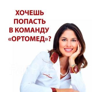 Продавец-консультант. Улица Суворова 45