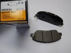Колодки тормозные дисковые передние, комплект Santa FE 07-09 / Kia: Sorento 09- HSB HP0033 HP0033