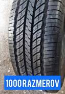 Toyo Open Country U/T, 245/70 R16 111H