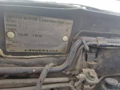 Продам двигатель 2JZ Toyota трамблерный