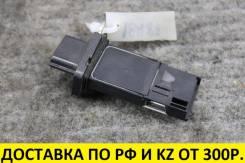 Датчик расхода воздуха Nissan/Infiniti [22680-7S000] контрактный 22680-7S000