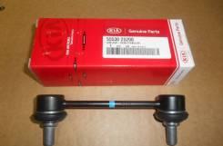 Стойка стабилизатора заднего Hyundai IX35 HMC 555302S200