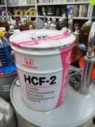 Honda. CVT (для вариаторов), синтетическое, 4,00л.