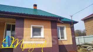 Продается дом в Артеме. Улица Талалихина, р-н Кролевцы, площадь дома 121,2кв.м., площадь участка 1 500кв.м., централизованный водопровод, электрич...