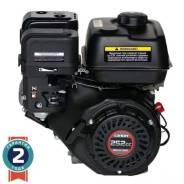 Двигатель loncin lc 170f-2