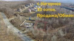 """С. Нагорное. Коттеджный поселок """" Дубровка """". 1 000кв.м., собственность"""