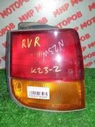 Фонарь Mitsubishi RVR