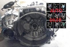 Мкпп Volkswagen Eos 2.0 JYL 6-ст 02S300046CX
