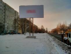 Рекламные конструкции 3х6м