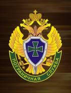 Сотрудник пограничной службы. ПУ ФСБ России по Хабаровскому краю и ЕАО