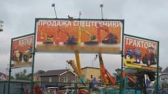 Земельный участок о. Подгородинка район Мерседес центра