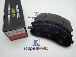 Колодки Тормозные Передние HP1016 SP1148 0K40D3328Z 581014EB00 HONG SUNG Brake / HSB