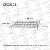 Салонный фильтр Avantech CFC0303