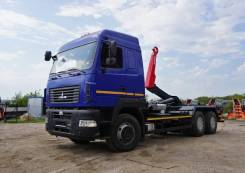 Автосистемы АС-21М4. Мультилифт 20 тонн МАЗ 6312С9 с крюковым погрузчиком Gartek GP22, 11 120куб. см.