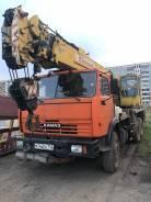 Юрмаш Юргинец КС-55722-2. Продаётся автокран Юргинец 25Т