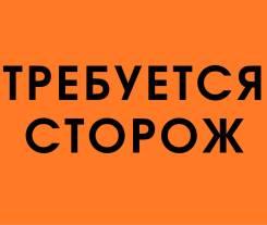 """Сторож. ООО """"СпецАвтоСтрой-ДВ"""". С. Вольно-Надеждинское"""
