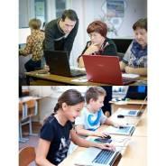 Компьютерные курсы для всех возрастов