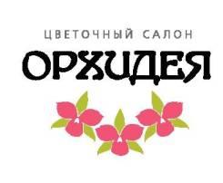 Бесплатная доставка цветов и букетов