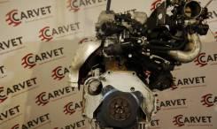 Двигатель G4JP Kia Magentis 2.0 136 л. с.