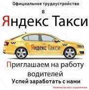 Водитель такси. Улица Ленина 30
