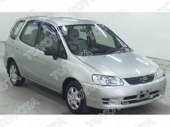 Бампер Toyota Corolla Spacio 99-01 оригинал
