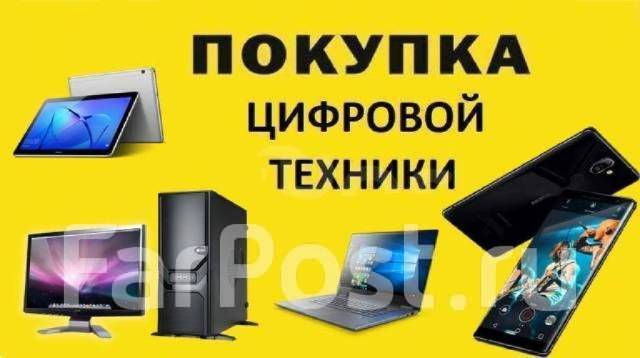 Часа 24 москва телефонов скупка стоимость часы чингисхан