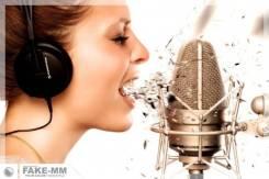 Уроки вокала!