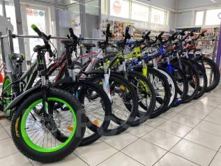 Велосипеды в наличии по оптовым! ценам