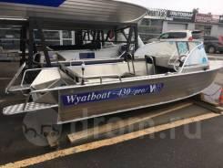 Wyatboat. 2020 год, длина 4,30м., двигатель без двигателя. Под заказ