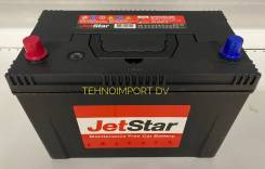 JetStar. 90А.ч., производство Корея. Под заказ