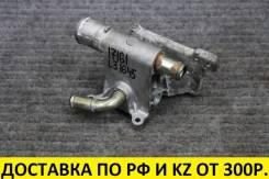 Фланец системы охлаждения. Mazda: Atenza, Premacy, MPV, CX-7, Mazda6 MPS, Biante