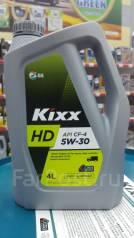 Kixx HD. 5W-30, полусинтетическое, 1,00л.